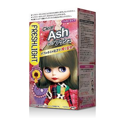 Freshlight Blythe Hair Color Dying Kit - Clear Ash | Freshlight | My Styling Box