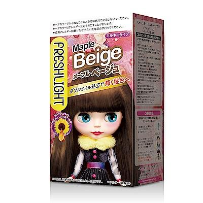 Freshlight Blythe Hair Color Dying Kit - Maple Beige | Freshlight | My Styling Box