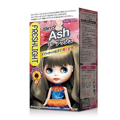 Freshlight Blythe Hair Color Dying Kit - Mirror Ash-Freshlight | My Styling Box