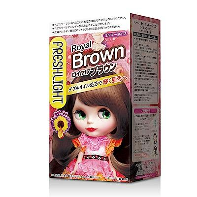 Freshlight Blythe Hair Color Dying Kit - Royal Brown | Freshlight | My Styling Box