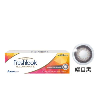Freshlook Illuminate One Day Color Contact Lens - Diamond Black | Freshlook | My Styling Box