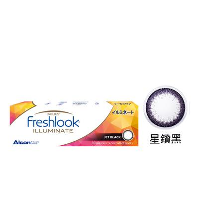 Freshlook Illuminate One Day Color Contact Lens - Jet Black | Freshlook | My Styling Box