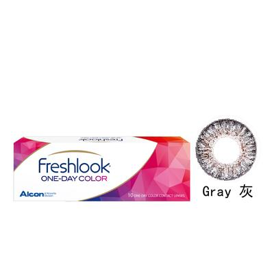 Freshlook One Day Disposable Color Contact Lens - Gray | Freshlook | My Styling Box