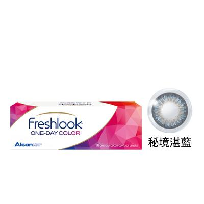 Freshlook One Day Disposable Color Contact Lens - Secret Blue | Freshlook | My Styling Box