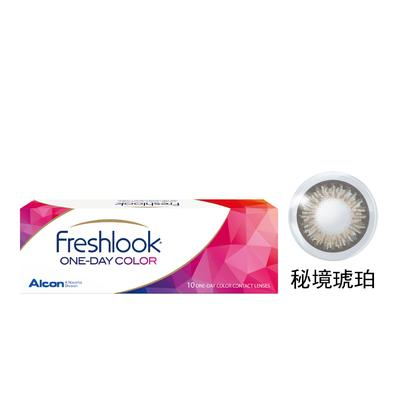 Freshlook One Day Disposable Color Contact Lens - Secret Hazel | Freshlook | My Styling Box