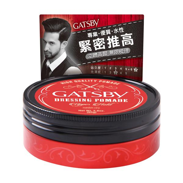 Gatsby Dressing Pomade Upper Hold Volume Look Hair Styling Wax | Gatsby | My Styling Box