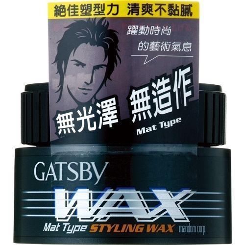 Gatsby Mat Type Hair Styling Wax | Gatsby | My Styling Box