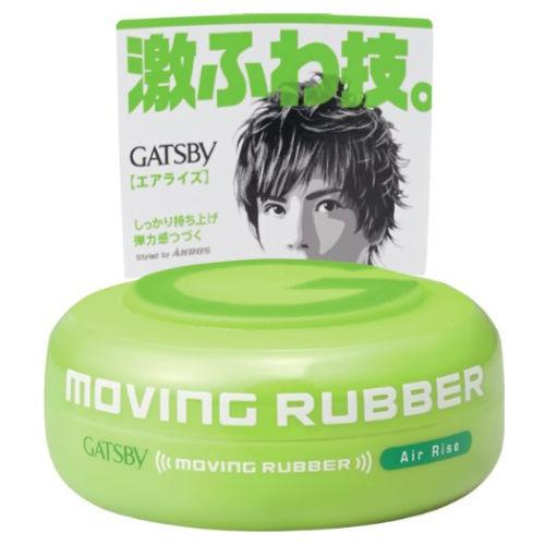Gatsby Moving Rubber Air Rise Hair Styling Wax | Gatsby | My Styling Box