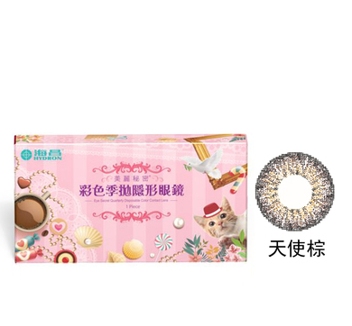 Hydron Eye Secret Quarterly Disposable Color Contact Lens - Angel Brown | Hydron | My Styling Box