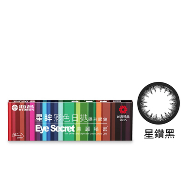 Hydron Eye Secret Star Shine Daily Disposable Color Contact Lens - Black | Hydron | My Styling Box