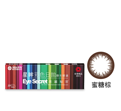 Hydron Eye Secret Star Shine Daily Disposable Color Contact Lens - Brown | Hydron | My Styling Box