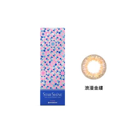 Hydron Star Shine 1 Day Disposable Color Contact Lens - Romantic Gold | Hydron | My Styling Box