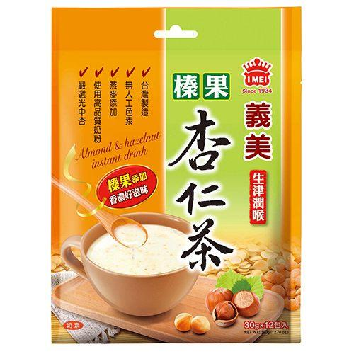 I-Mei Almond & Hazelnut Instant Drink / BAG | I Mei | My Styling Box