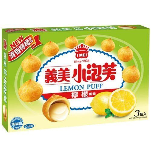 I-Mei Cream Puffs - Lemon - 3 Packs/BOX | I Mei | My Styling Box
