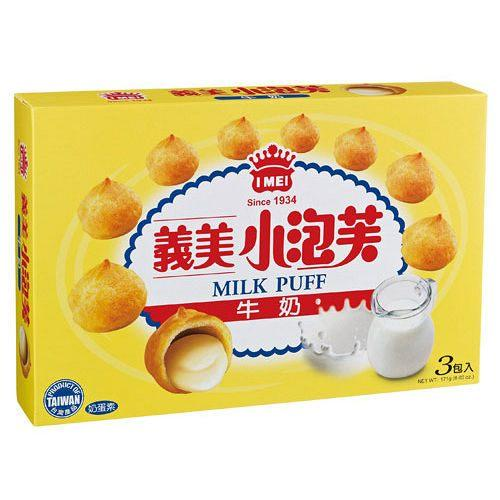 I-Mei Cream Puffs - Milk - 3 Packs/BOX | I Mei | My Styling Box