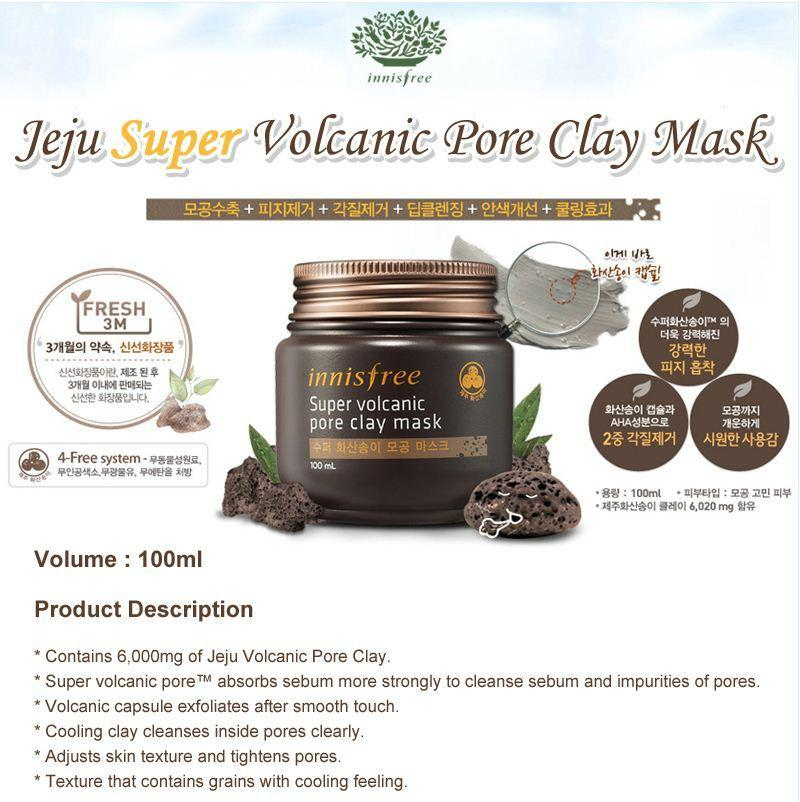 Innisfree Super Volcanic Pore Clay Mask | Innisfree | My Styling Box