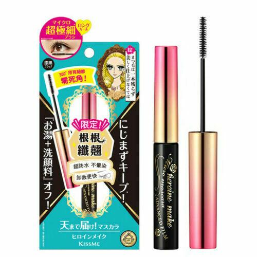 Isehan Kiss Me Heroine Make 360 Degrees Micro Mascara Advanced Film - Black | Isehan Kiss Me | My Styling Box