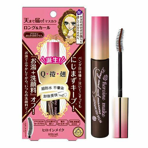 Isehan Kiss Me Heroine Make Long & Curl Mascara Advanced Film - Brown | Isehan Kiss Me | My Styling Box