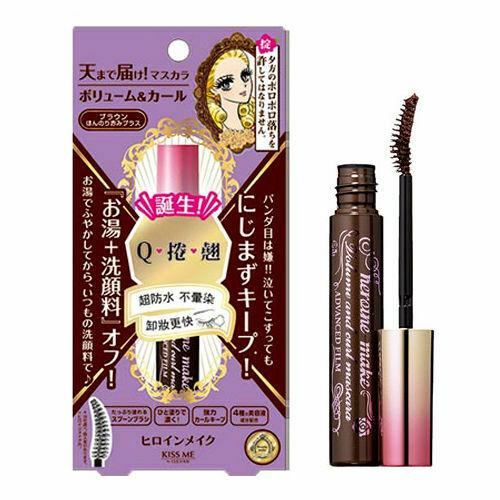 Isehan Kiss Me Heroine Make Volume & Curl Mascara Advanced Film - Brown | Isehan Kiss Me | My Styling Box