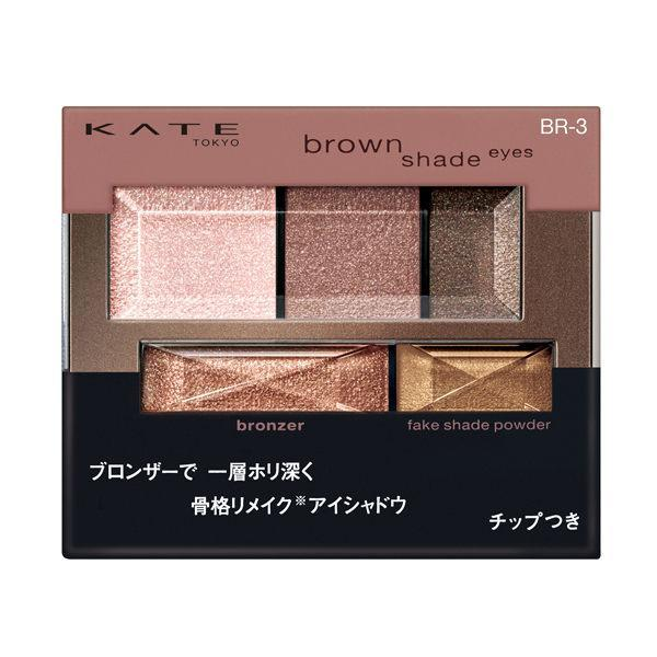 Kanebo Kate Brown Shade Eyes Eyeshadow Palette BR-3 | Kanebo Kate | My Styling Box