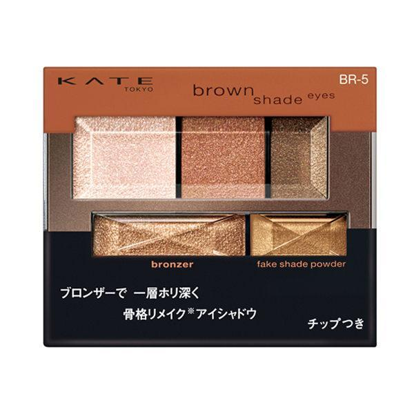 Kanebo Kate Brown Shade Eyes Eyeshadow Palette BR-5 | Kanebo Kate | My Styling Box