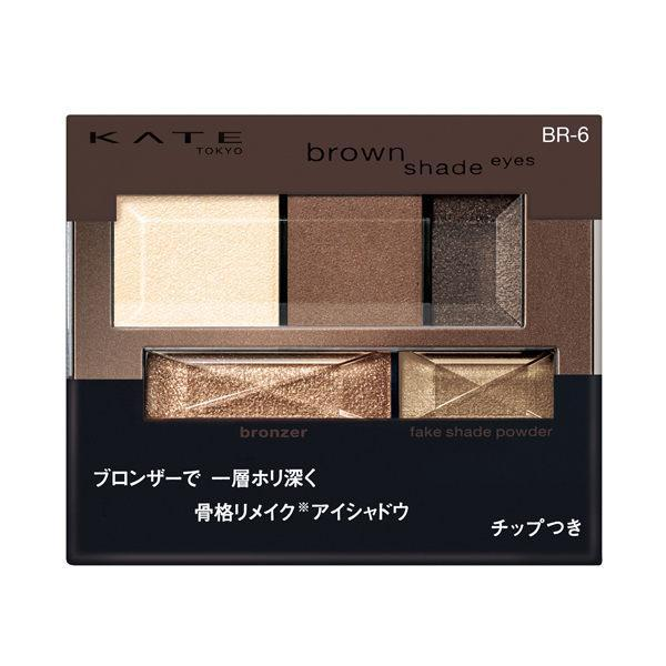 Kanebo Kate Brown Shade Eyes Eyeshadow Palette BR-6 | Kanebo Kate | My Styling Box