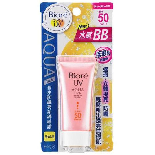 Kao Biore UV Aqua Rich Watery BB 3D Effect Sunscreen SPF50 PA+++ | Kao Biore | My Styling Box