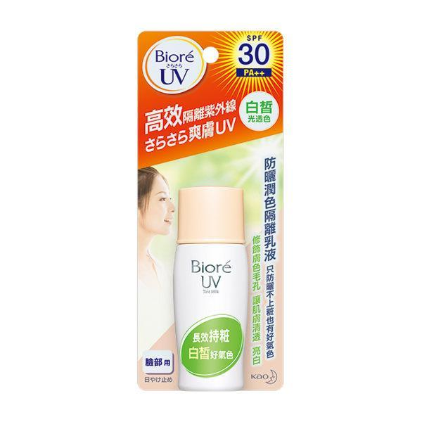 Kao Biore UV Tint Milk Sunscreen SPF30 PA++ Bright | Kao Biore | My Styling Box