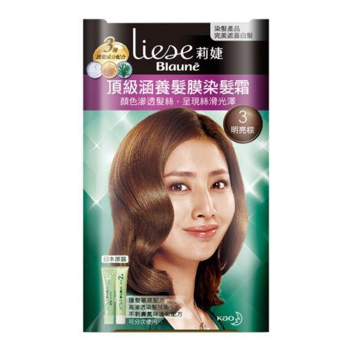 Kao Liese Blaune Hair Treatment Color Dying Kit - 3 Lighter Brown | Kao Liese | My Styling Box