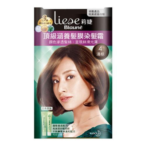 Kao Liese Blaune Hair Treatment Color Dying Kit - 4 Light Brown-Kao Liese | My Styling Box