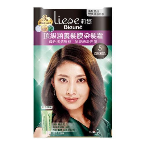 Kao Liese Blaune Hair Treatment Color Dying Kit - 5 Medium Brown | Kao Liese | My Styling Box