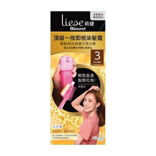 Kao Liese Blaune One Touch Cream Color Hair Dye Kit - 03 Deep Bronze Brown-Kao Liese | My Styling Box