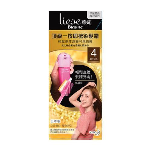 Kao Liese Blaune One Touch Cream Color Hair Dye Kit - 04 Chestnut Brown | Kao Liese | My Styling Box