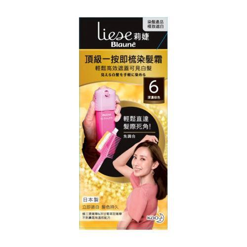 Kao Liese Blaune One Touch Cream Color Hair Dye Kit - 06 Deep Dark Brown-Kao Liese | My Styling Box