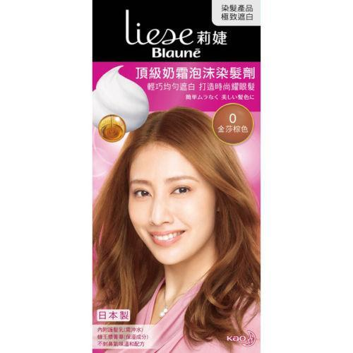Kao Liese Blaune Premium Foaming Hair Dye Color Kit - 0 Golden Brown | Kao Liese | My Styling Box