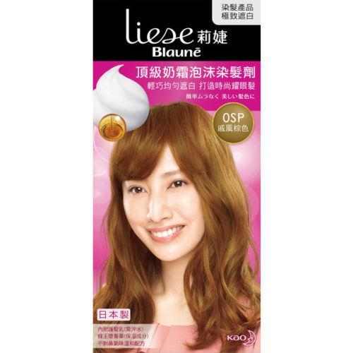 Kao Liese Blaune Premium Foaming Hair Dye Color Kit - 0SP Beige Brown | Kao Liese | My Styling Box