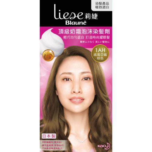 Kao Liese Blaune Premium Foaming Hair Dye Color Kit - 1AH Ash Beige | Kao Liese | My Styling Box