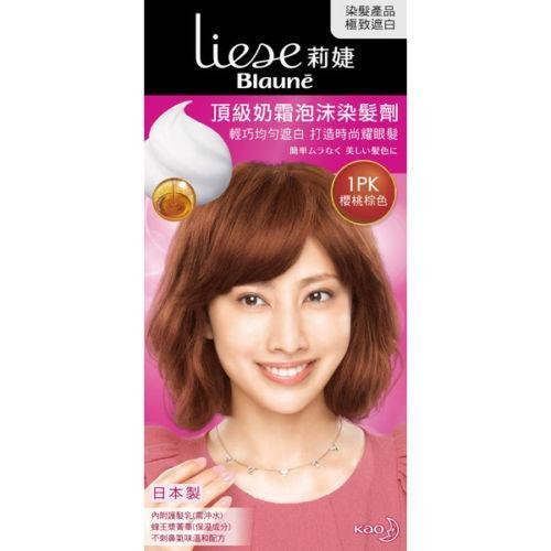 Kao Liese Blaune Premium Foaming Hair Dye Color Kit - 1PK Pinkish Brown | Kao Liese | My Styling Box