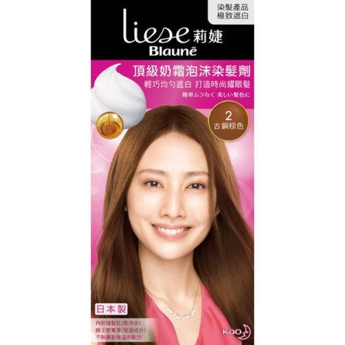 Kao Liese Blaune Premium Foaming Hair Dye Color Kit - 2 Bronze Brown | Kao Liese | My Styling Box