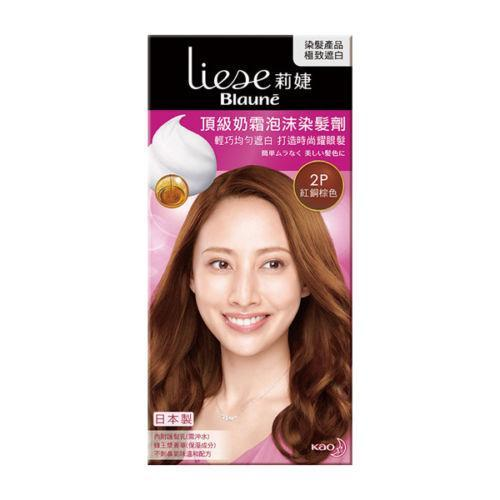 Kao Liese Blaune Premium Foaming Hair Dye Color Kit - 2P Light Warm Brown-Kao Liese | My Styling Box