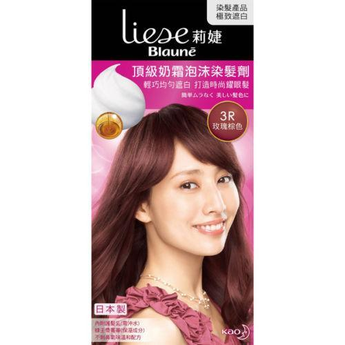Kao Liese Blaune Premium Foaming Hair Dye Color Kit - 3R Rose Brown | Kao Liese | My Styling Box