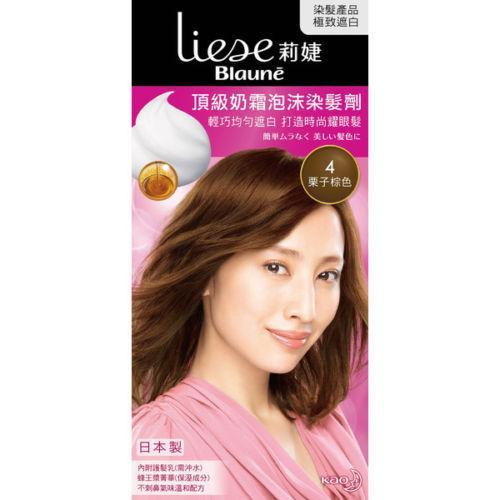 Kao Liese Blaune Premium Foaming Hair Dye Color Kit - 4 Brown | Kao Liese | My Styling Box