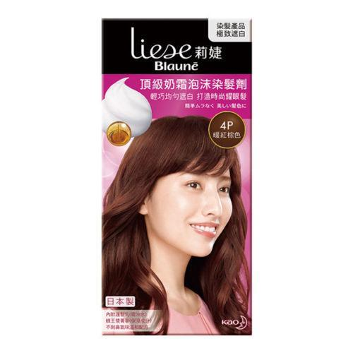Kao Liese Blaune Premium Foaming Hair Dye Color Kit - 4P Warm Brown-Kao Liese | My Styling Box