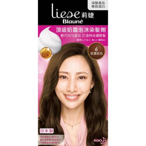 Kao Liese Blaune Premium Foaming Hair Dye Color Kit - 6 Dark Brown | Kao Liese | My Styling Box