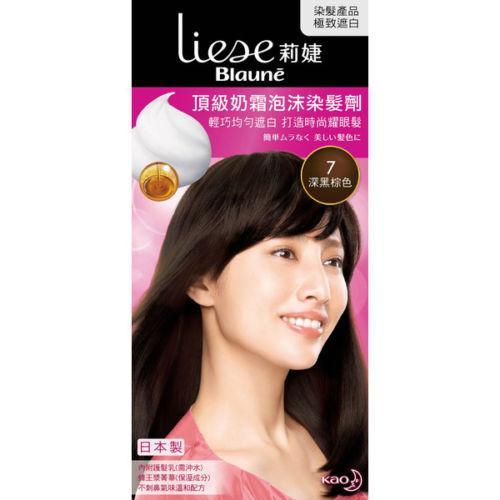 Kao Liese Blaune Premium Foaming Hair Dye Color Kit - 7 Black Brown | Kao Liese | My Styling Box