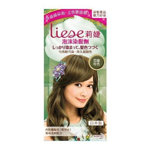 Kao Liese Prettia Foamy Bubble Hair Color Dying Kit - Ash Brown-Kao Liese | My Styling Box