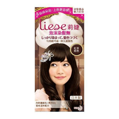 Kao Liese Prettia Foamy Bubble Hair Color Dying Kit - Black Tea Brown | Kao Liese | My Styling Box
