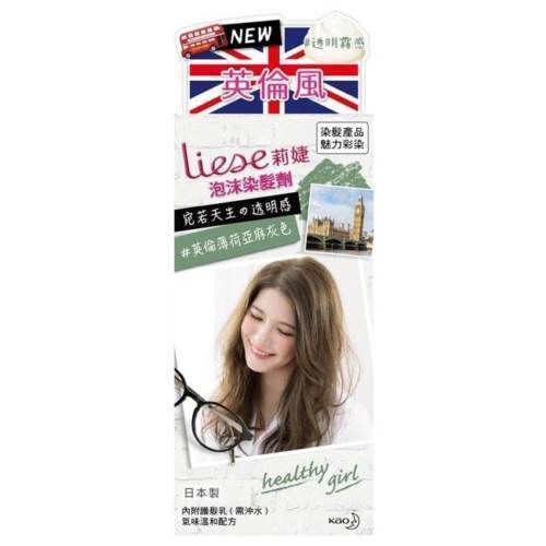 Kao Liese Prettia Foamy Bubble Hair Color Dying Kit - British Ash-Kao Liese | My Styling Box