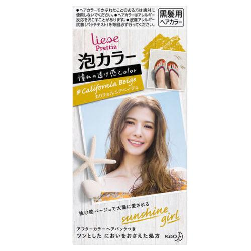 Kao Liese Prettia Foamy Bubble Hair Color Dying Kit - California Beige-Kao Liese | My Styling Box
