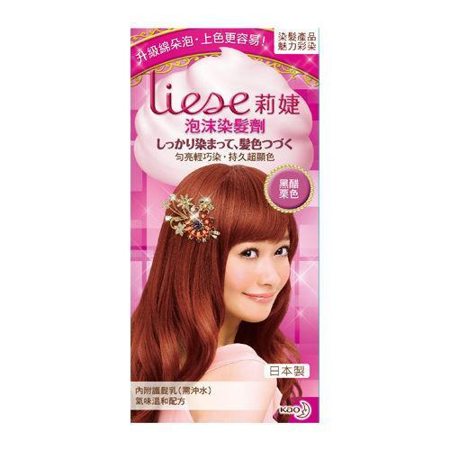 Kao Liese Prettia Foamy Bubble Hair Color Dying Kit - Cassis Berry | Kao Liese | My Styling Box